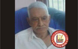 കൊല്ലം കൊടപ്പള്ളി കെ.പി പത്മനാഭൻ (84)