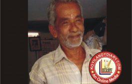 ബാലൻ നെടുങ്ങാട് (70) നിര്യാതനായി