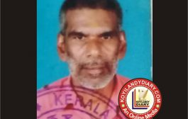 ഊരളളൂർ വടക്കെ ചെത്തിൽ ബാലകൃഷ്ണൻ (59)