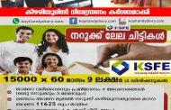 കോവിഡ് വ്യാപനം: കീഴരിയൂരിൽ കര്ശന നിയന്ത്രണങ്ങള് ഏര്പ്പെടുത്തി