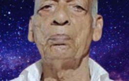 കൊയിലാണ്ടി പുളിയഞ്ചേരി പൊതുവാട്ടിൽ പൊയിൽ കുഞ്ഞിക്കണാരൻ (90)
