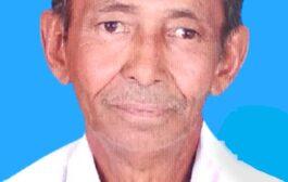 കുറുവങ്ങാട് റഹ്മത്ത് മൻസിൽ അബ്ദുൾ ഖാദർ (73)
