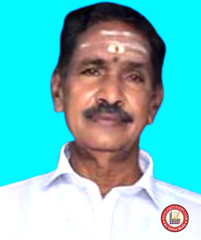 ചേമഞ്ചേരി കുന്നുമ്മൽ രവീന്ദ്രൻ (64)