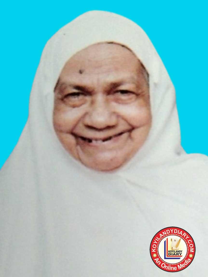 കാപ്പാട് വളപ്പിൽ കദീശ ഉമ്മ (93)