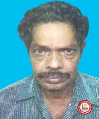 കൊയിലാണ്ടി അരിക്കുളം കുന്നോത്ത്മുക്ക് പനന്തോടി മീത്തൽ ഗോപാലൻ നായർ (72)