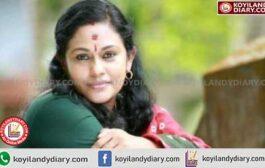 സീമ ജി നായര്ക്ക് മദര് തെരേസ പുരസ്കാരം
