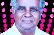 പന്തലായനി കേളപ്പൻ (88) (ശാന്ത സ്റ്റുഡിയോ) നിര്യാതനായി