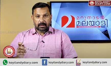 മറുനാടൻ മലയാളി എഡിറ്റർ ഷാജൻ സ്കറിയക്ക് കോടതി നോട്ടീസ്
